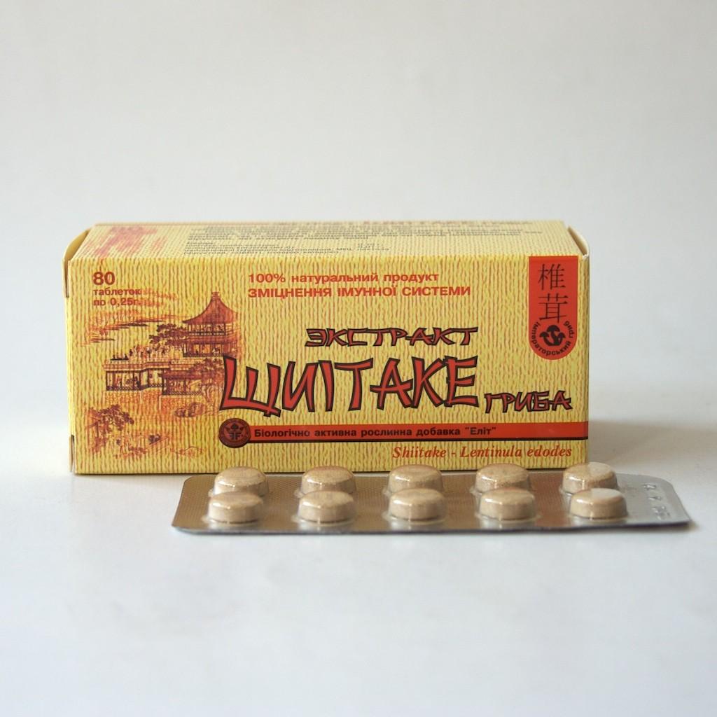 Shiitake - Extrakt houby (80 tbl.)